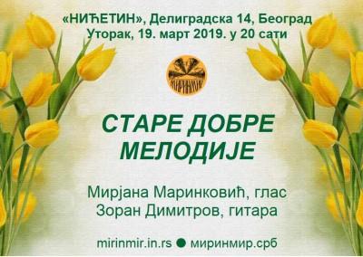 НИЋЕТИН, Старе добре мелодије, 19.3.2019
