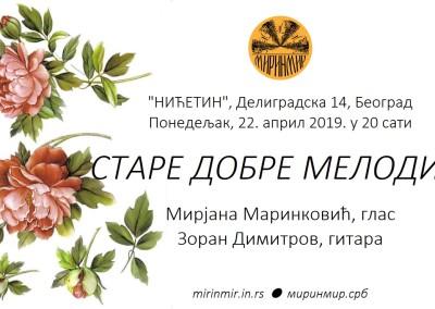 НИЋЕТИН, плакат, 22.4.2019
