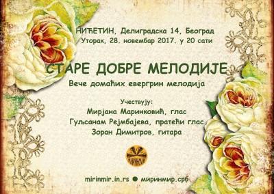 Нићетин, плакат, 28.11.17