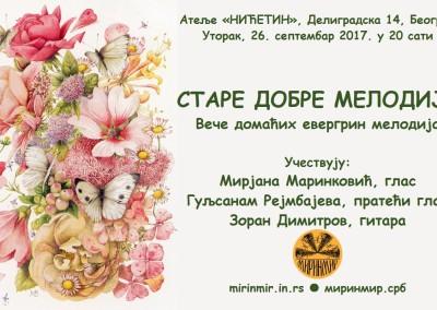 СТАРЕ ДОБРЕ МЕЛОДИЈЕ, Нићетин, 26.9.2017