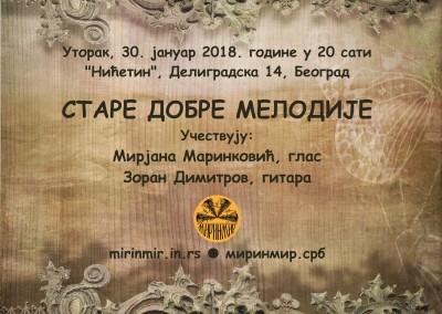 СТАРЕ ДОБРЕ МЕЛОДИЈЕ, плакат, 30.1.18