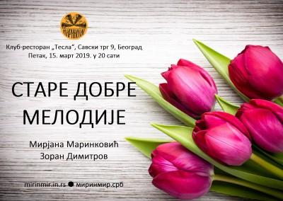 ТЕСЛА, Старе добре мелодије, 15.3.19