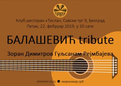 Тесла, БАЛАШЕВИЋ tribute, 22.2.19