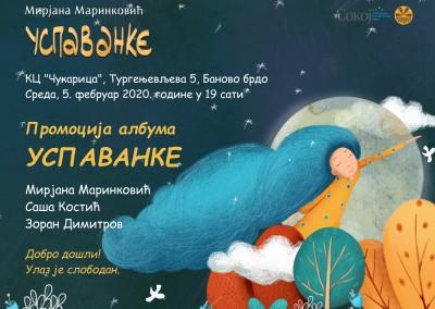 УСПАВАНКЕ, промоција КЦ Чукарица, 5.2.2020