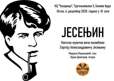ЈЕСЕЊИН, плакат, 4.12.2020