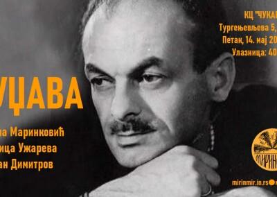 ОКУЏАВА, КЦ Чукарица, плакат, 14.5.2021